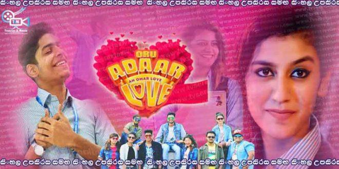 Oru adaar love 2019 sinhala sub
