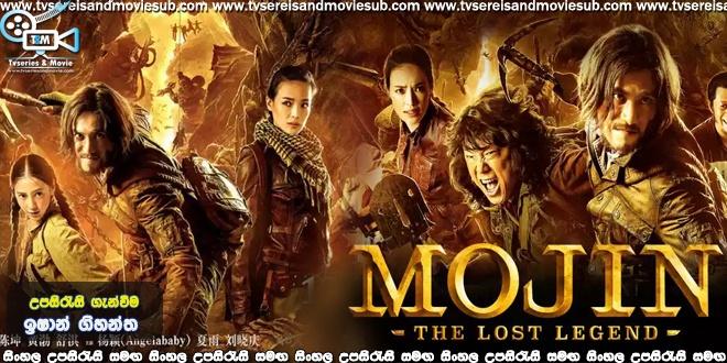 Mojin-The-Lost-Legend 2015