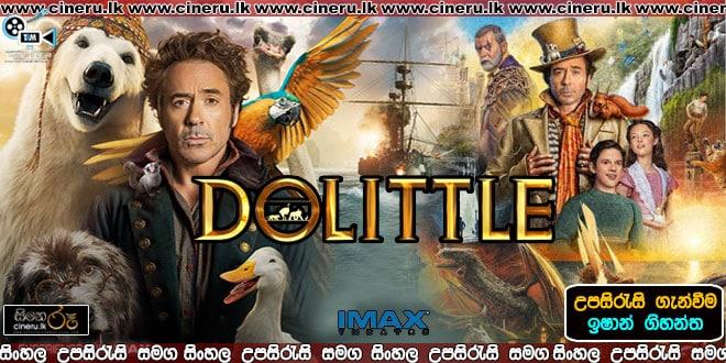 dolittle 2020 sinhala sub