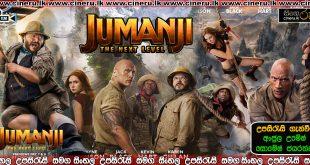 Jumanji The Next Level 2019 Sinhala Sub