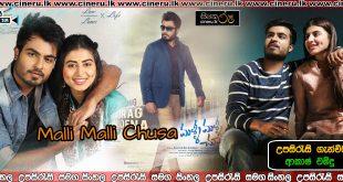 Malli Malli Chusa (2019) Sinhala Sub