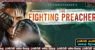 The Fighting Preacher 2019 Sinhala Sub