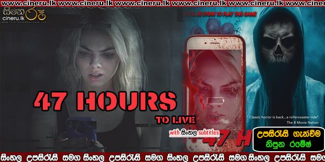47 Hours to Live Sinhala Sub