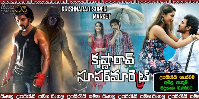 Krishna Rao Supermarket Sinhala Sub