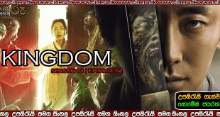 Kingdom Sinhala Sub
