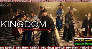 kingdom s02 e05 sinhala sub