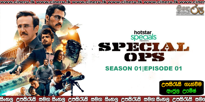 Special ops sinhala sub