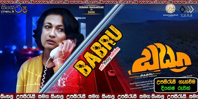 Babru (2019) Sinhala Subtitles