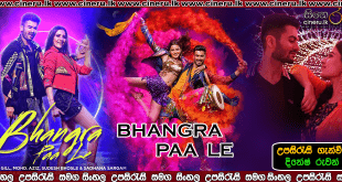 Bhangra Paa Le Sinhala Sub
