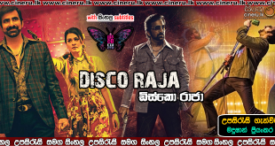 disco raja sinhala sub