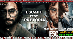 Escape From Pretoria Sinhala Sub