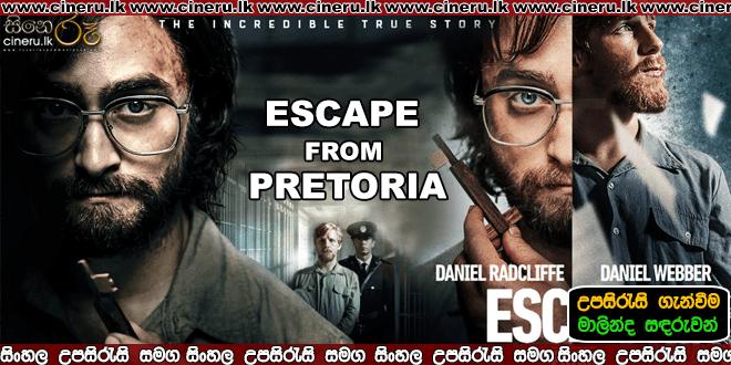 Escape From Pretoria Sinhala Sub