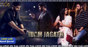 Idam Jagath