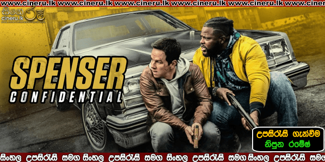 Spenser Confidential Sinhala Sub