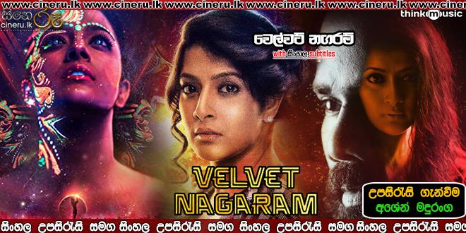 Velvet Nagaram Sinhala Sub