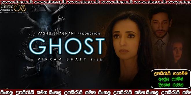 ghost 2019 sinhala sub