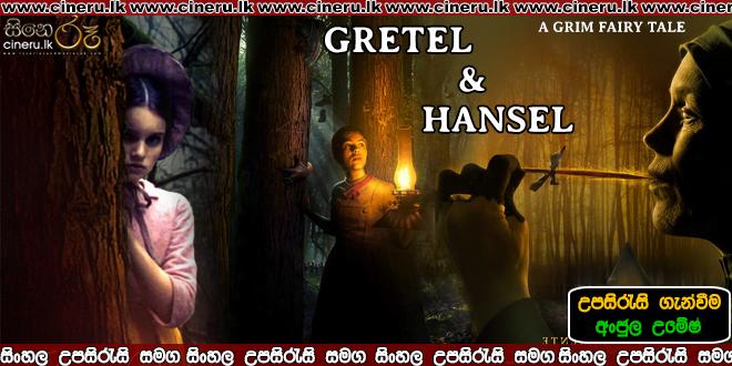 gretel and hansel sinhala sub