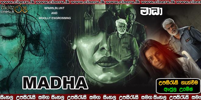 madha (2020) sinhala sub