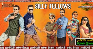 Silly Fellows Sinhala Sub