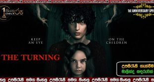 the trning sinhala sub