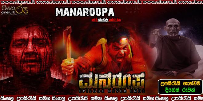 Manaroopa (2019) Sinhala Subtitles