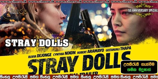 Dolls Sinhala Sub