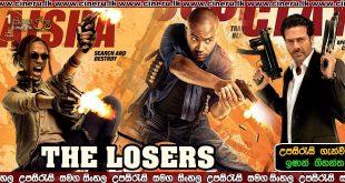 The Losers 2010 Sinhala Sub