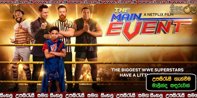 The Main Event 2020 Sinhala Sub