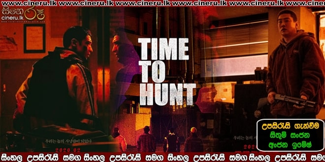 Time to Hunt 2020 Sinhala Sub