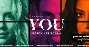 You (2019) S01 E09 Sinhala Subtitles