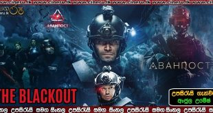 The Blackout 2019 Sinhala Sub