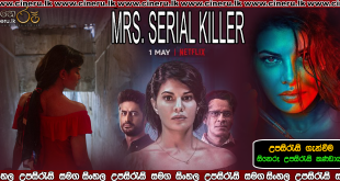 mrs serial killer 2020 sinhala sub