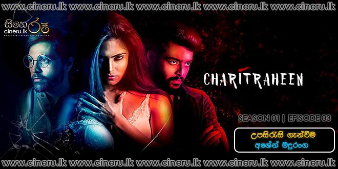 Charitraheen (2020) E3 Sinhala Subtitles