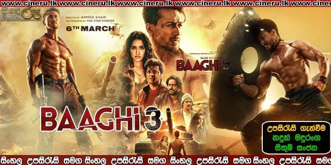 Baaghi 3 2020 Sinhala Sub