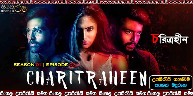 Charitraheen (2020) E6