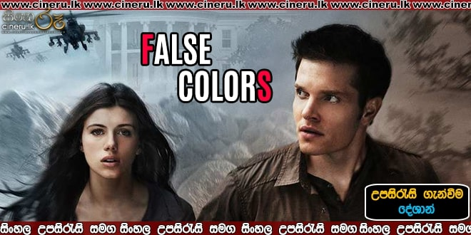 False Colors 2020 Sinhala Sub