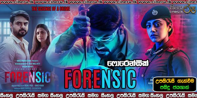 Forensic 2020 Sinhala Subtitles