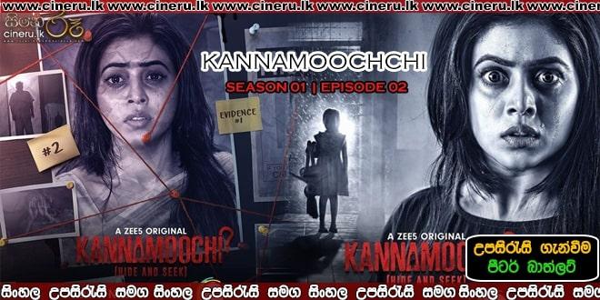 Kannamoochi E02 Sinhala Sub