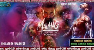 Malang 2020 Sinhala Sub