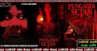 Satans Slave 2017 Sinhala Sub