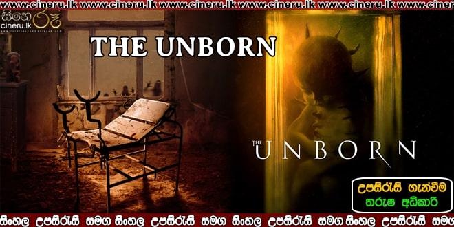 The Unborn 2020 Sinhala Sub