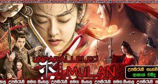 Unparalleled Mulan 2020 Sinhala Sub