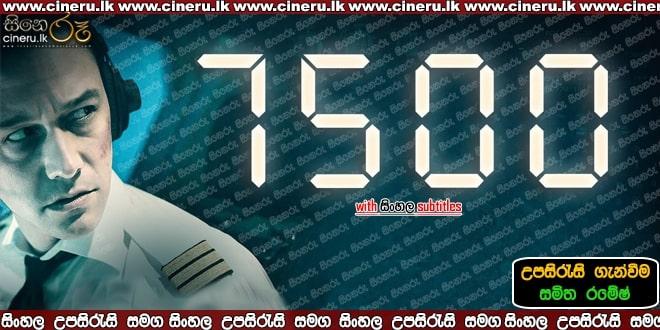 7500 2019 Sinhala Sub