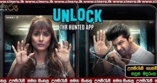 Unlock 2020 Sinhala Sub