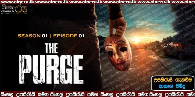 The Purge S01E01 Sinhala Sub