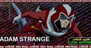 DC Showcase Adam Strange 2020 Sinhala Sub