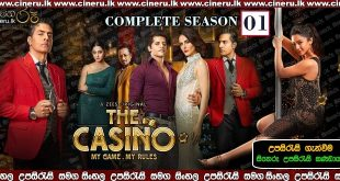 The Casino 2020 Sinhala Sub