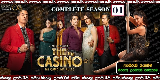 The Casino 2020 Sinhala Sub