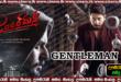 gentleman 2020