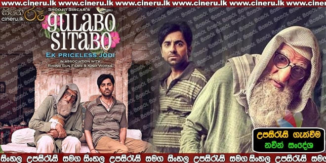 Gulabo Sitabo 2020 Sinhala Sub